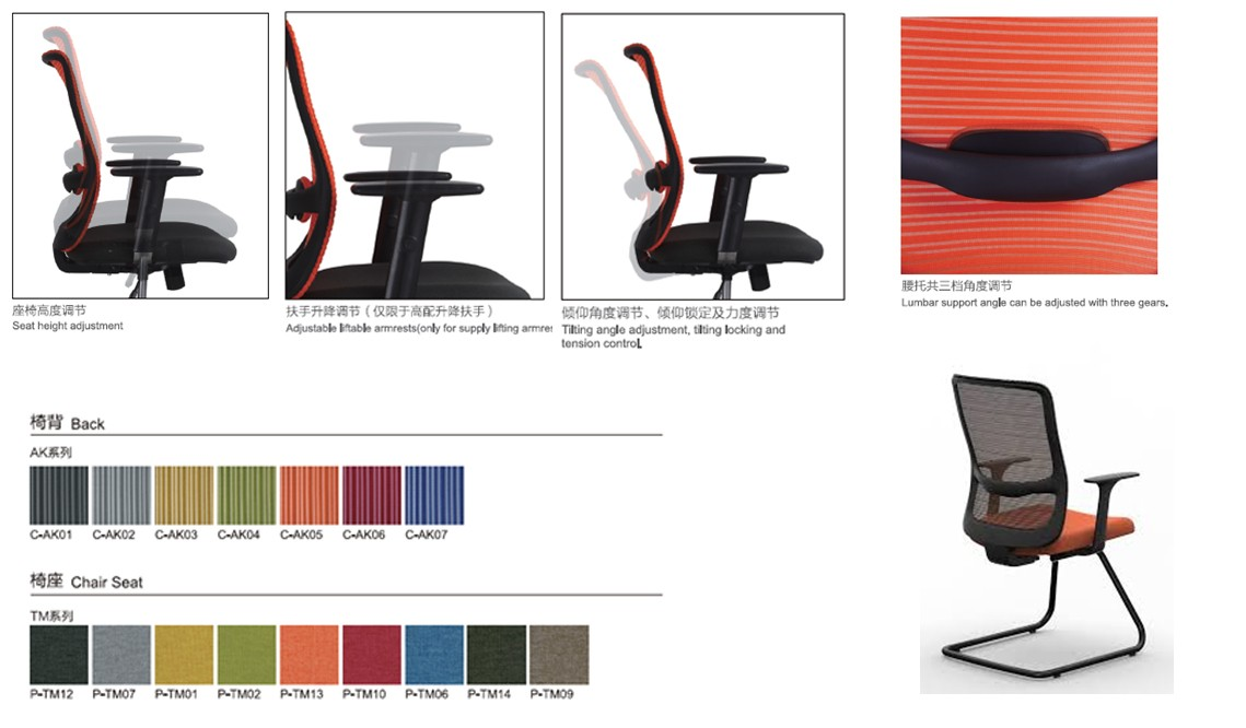Olive Office Chair Office Furniture